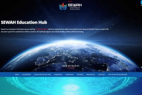 SEWAH Education Hub